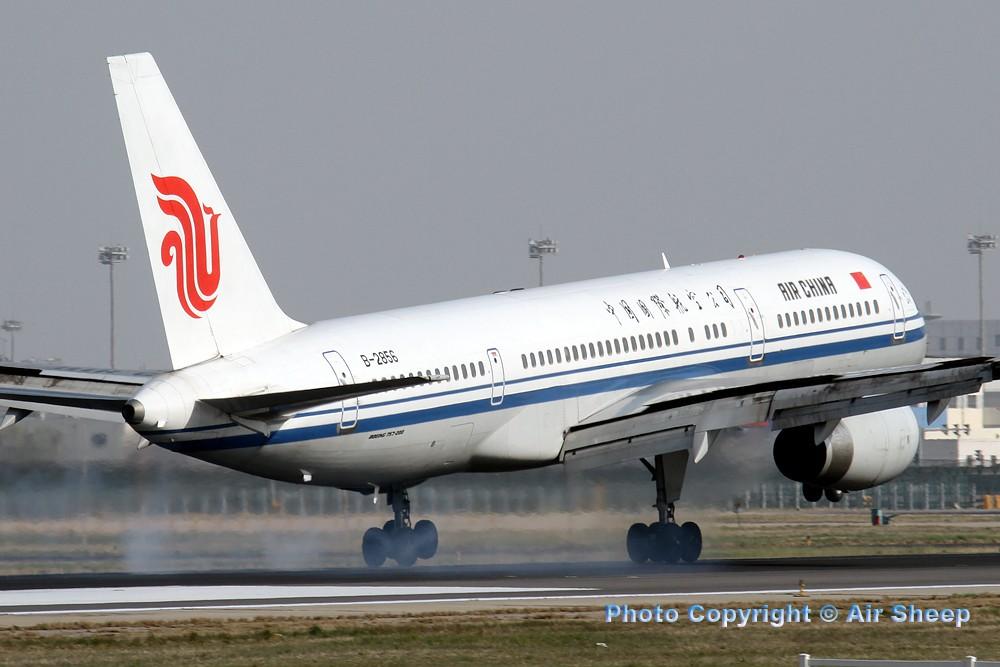 Re:[原创]飘在北京~~ BOEING 757-200 B-2856 中国北京首都机场
