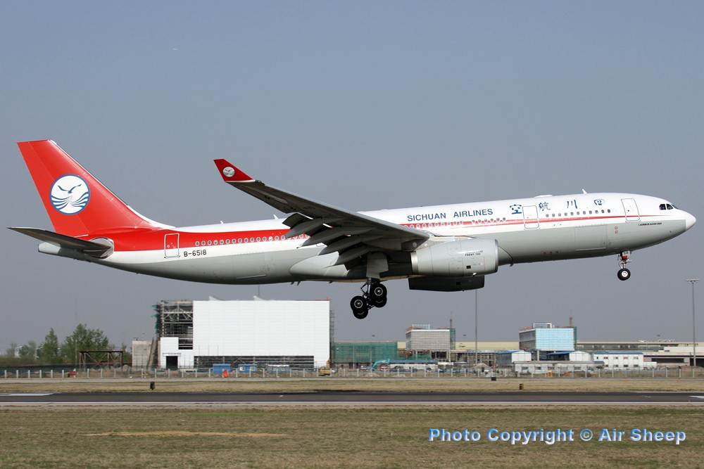 Re:[原创]飘在北京~~ AIRBUS A330-200 B-6518 中国北京首都机场
