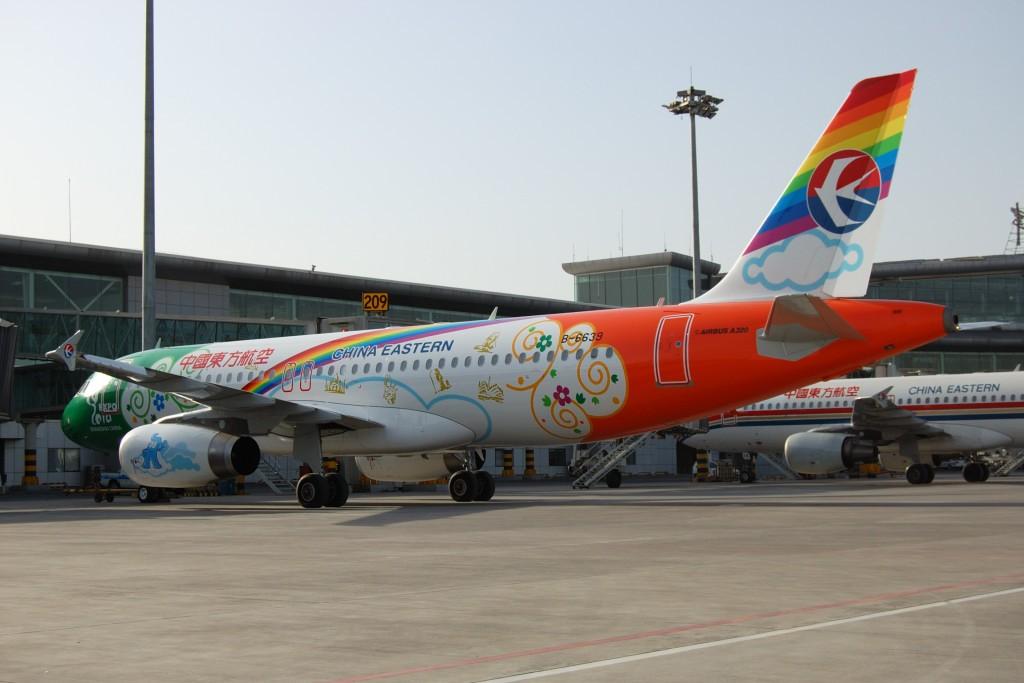 Re:[原创]来自TSN--5.13两架好飞机。 AIRBUS 320 B-6639 中国天津滨海机场