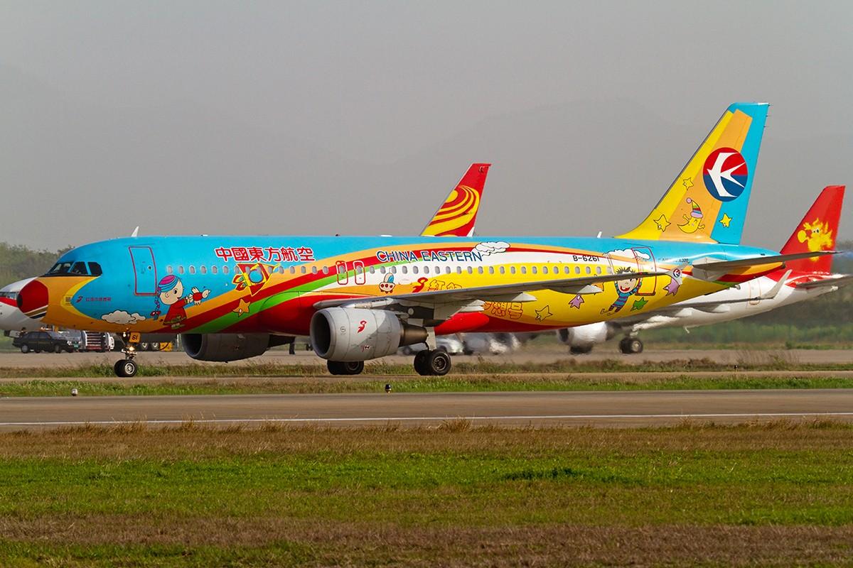 [原创]【BLDDQ】******拿飞机做背景拍飞机,很帅的****** AIRBUS A320-200 B-6261 中国南京禄口机场
