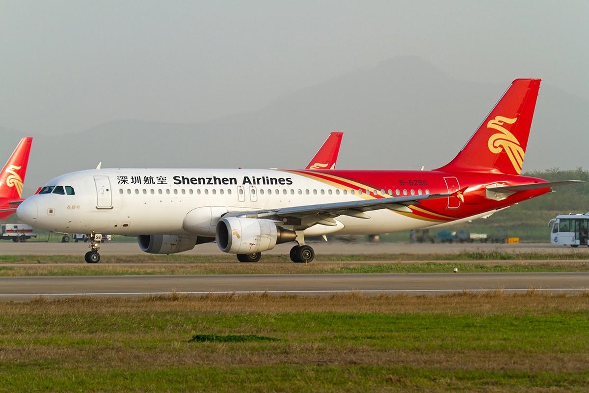 Re:[原创]【BLDDQ】******拿飞机做背景拍飞机,很帅的****** AIRBUS A320-200 B-6296 中国南京禄口机场