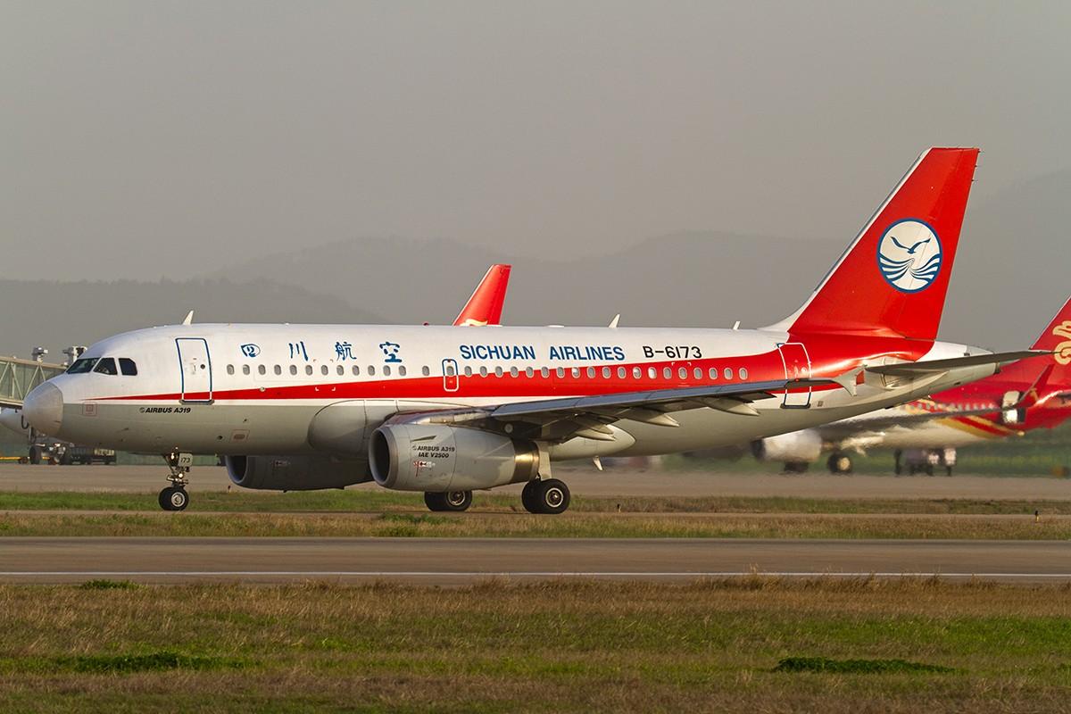 Re:[原创]【BLDDQ】******拿飞机做背景拍飞机,很帅的****** AIRBUS A319-100 B-6173 中国南京禄口机场