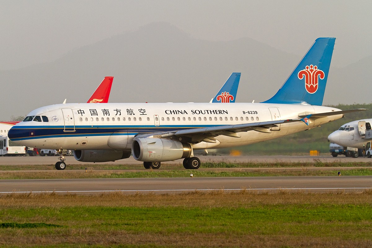 Re:[原创]【BLDDQ】******拿飞机做背景拍飞机,很帅的****** AIRBUS A319-100 B-6239 中国南京禄口机场