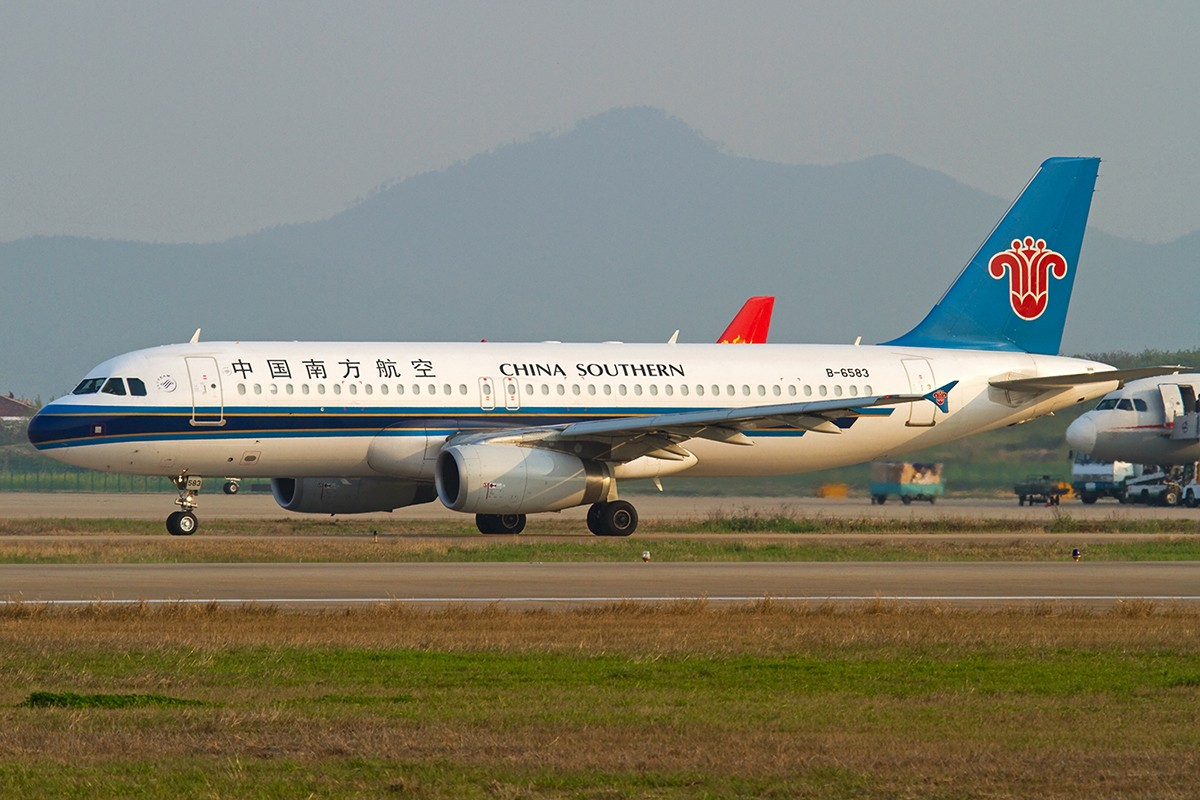 Re:[原创]【BLDDQ】******拿飞机做背景拍飞机,很帅的****** AIRBUS A320-200 B-6583 中国南京禄口机场