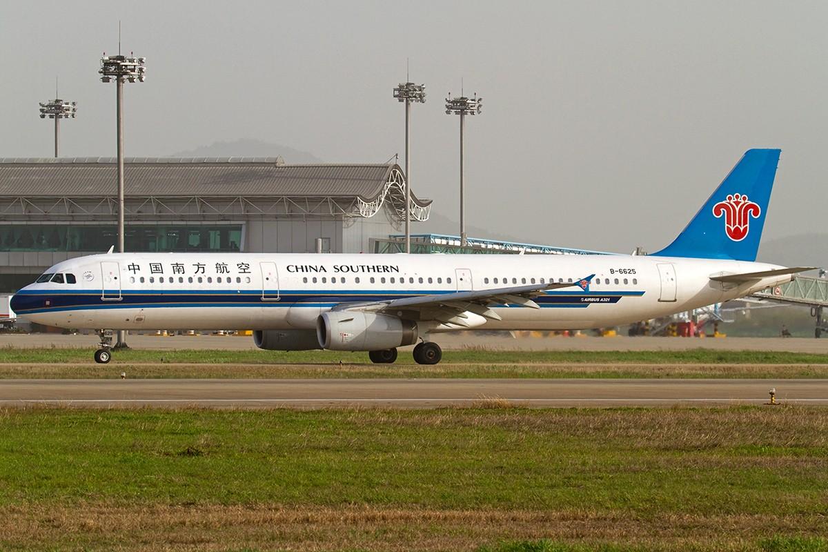 Re:[原创]【BLDDQ】******拿飞机做背景拍飞机,很帅的****** AIRBUS A321-200 B-6625 中国南京禄口机场
