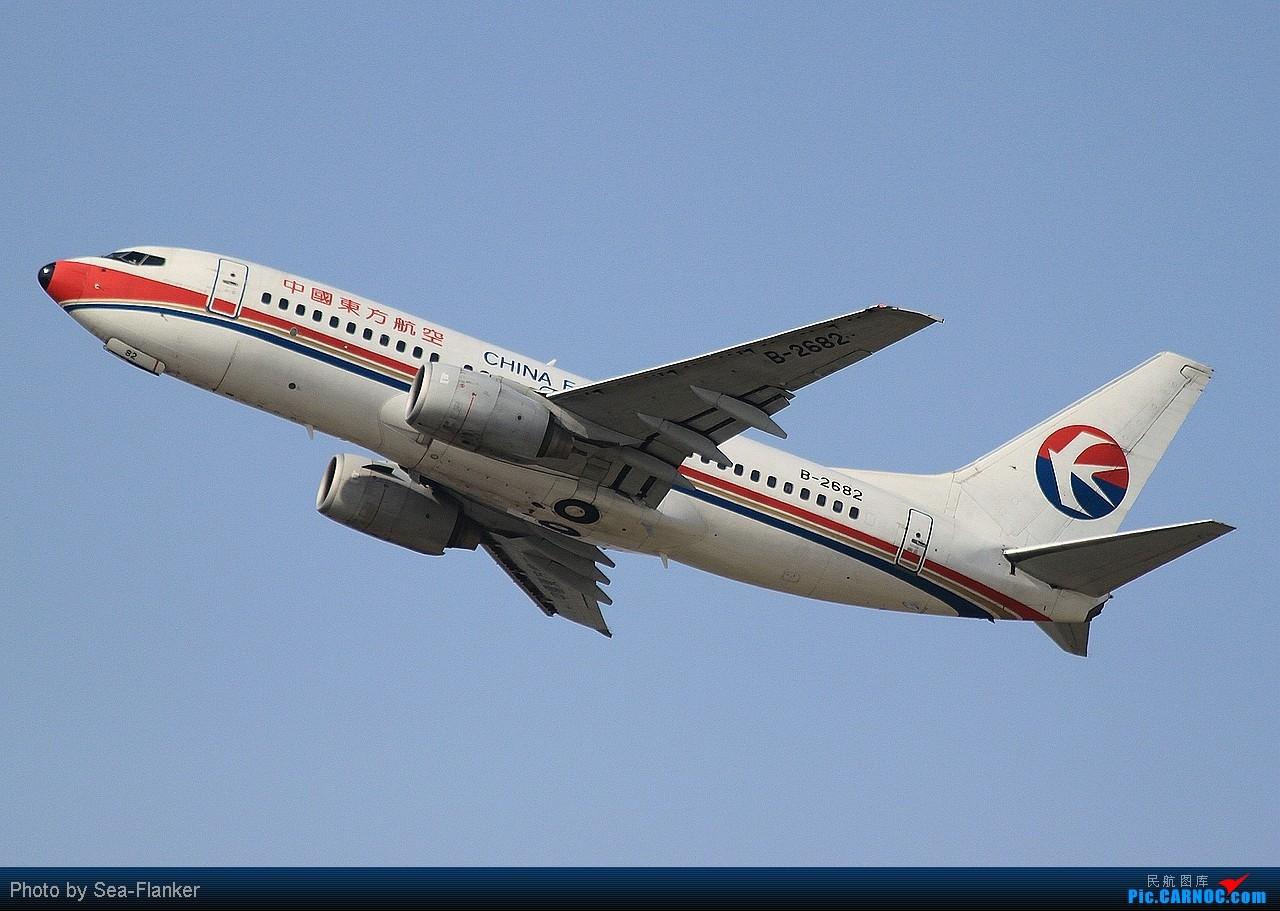 Re:[原创]【BLDDQ】******拿飞机做背景拍飞机,很帅的****** BOEING 737-700 B-2682 中国南京禄口机场