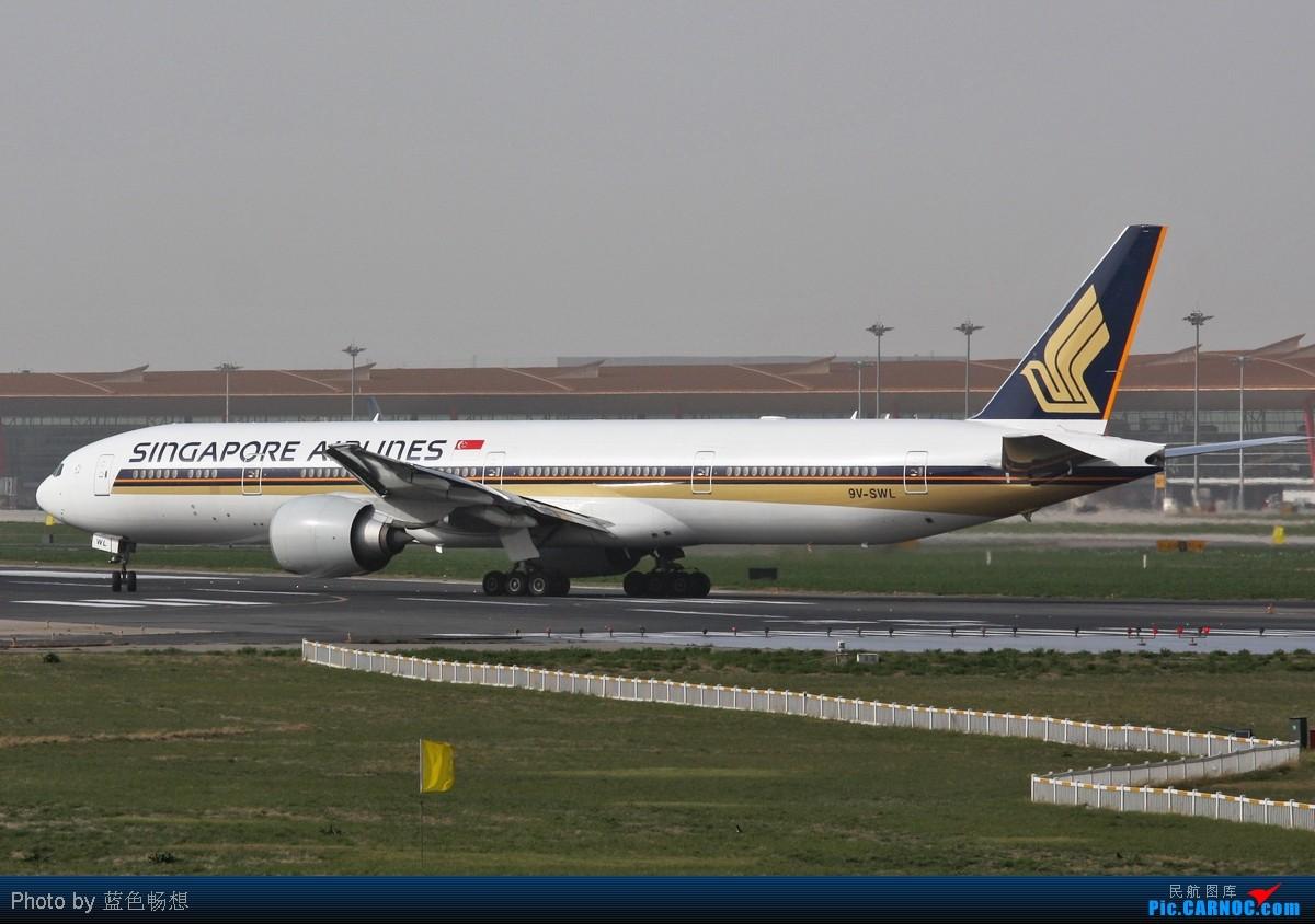 Re:[原创]<绝世痴飞>风沙挡不住通透!我们奋战T3 BOEING 777-300 9V-SWL 中国北京首都机场