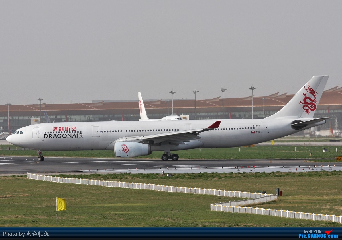 Re:[原创]<绝世痴飞>风沙挡不住通透!我们奋战T3 AIRBUS A330-300 B-HYJ 中国北京首都机场