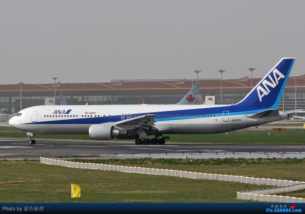 Re:[原创]<绝世痴飞>风沙挡不住通透!我们奋战T3 BOEING 767-300 JA617A 中国北京首都机场