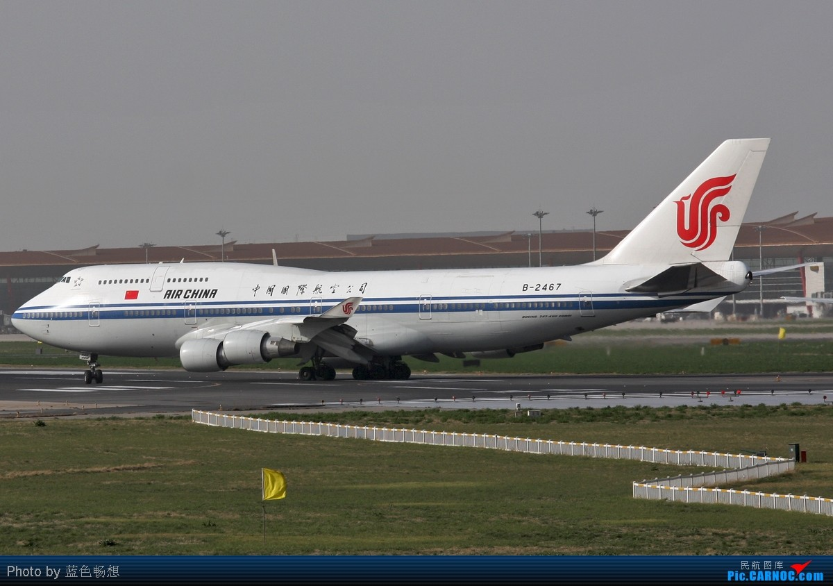 Re:[原创]<绝世痴飞>风沙挡不住通透!我们奋战T3 BOEING 747-400 B-2467 中国北京首都机场