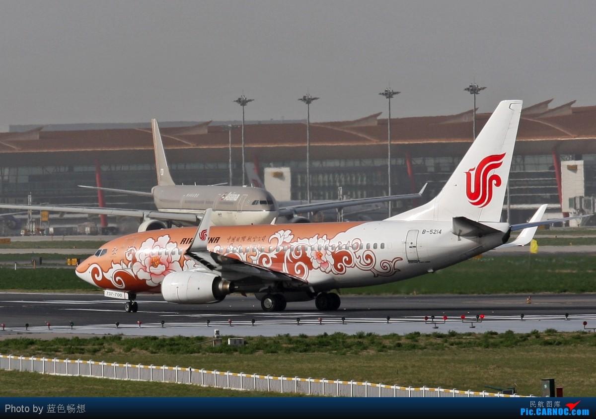 Re:[原创]<绝世痴飞>风沙挡不住通透!我们奋战T3 BOEING 737-700 B-5214 中国北京首都机场