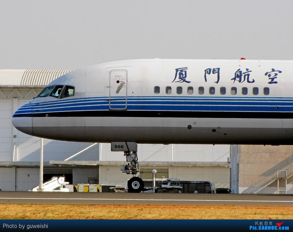 Re:[原创]贡献一组大头照!顶帖送飞机!跟帖同一架飞机送五架!(每人只限一次) BOEING 757-200 B-2866 厦门高崎国际机场