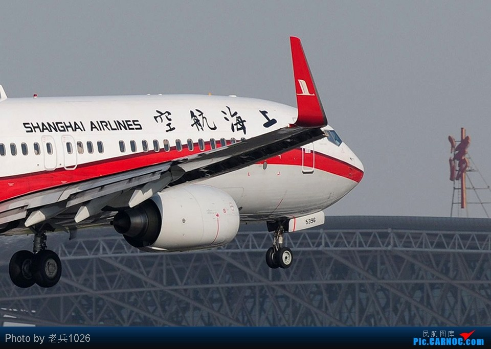 Re:[原创]贡献一组大头照!顶帖送飞机!跟帖同一架飞机送五架!(每人只限一次) BOEING 737-800 B-5396 天津滨海国际机场
