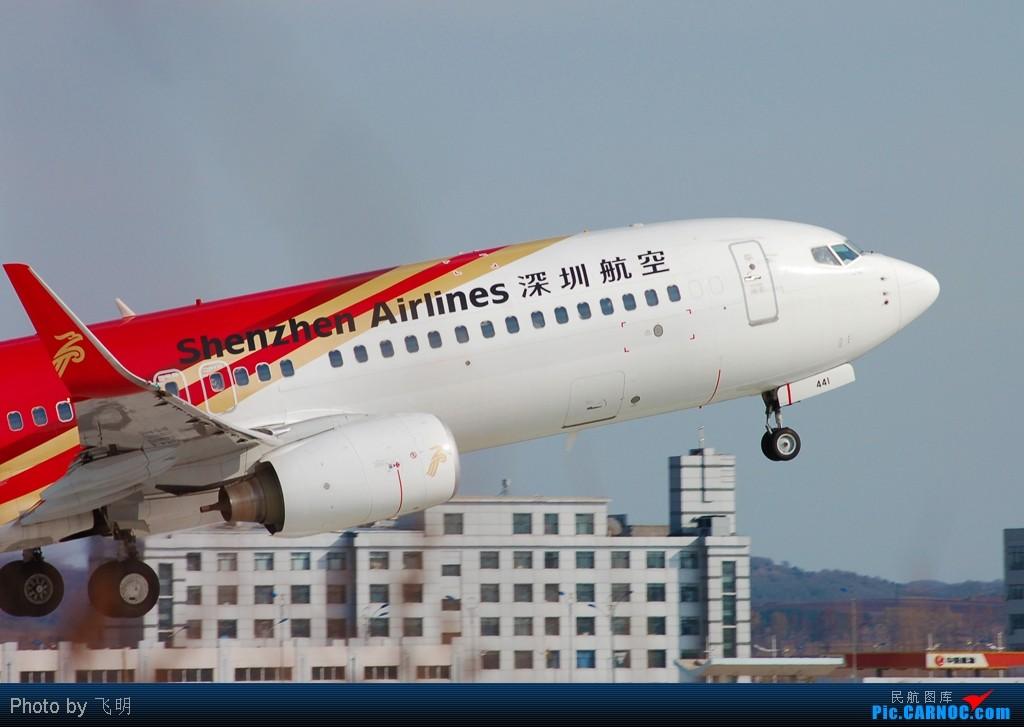 Re:[原创]贡献一组大头照!顶帖送飞机!跟帖同一架飞机送五架!(每人只限一次) BOEING 737-800 B-5441 中国长春龙嘉国际机场