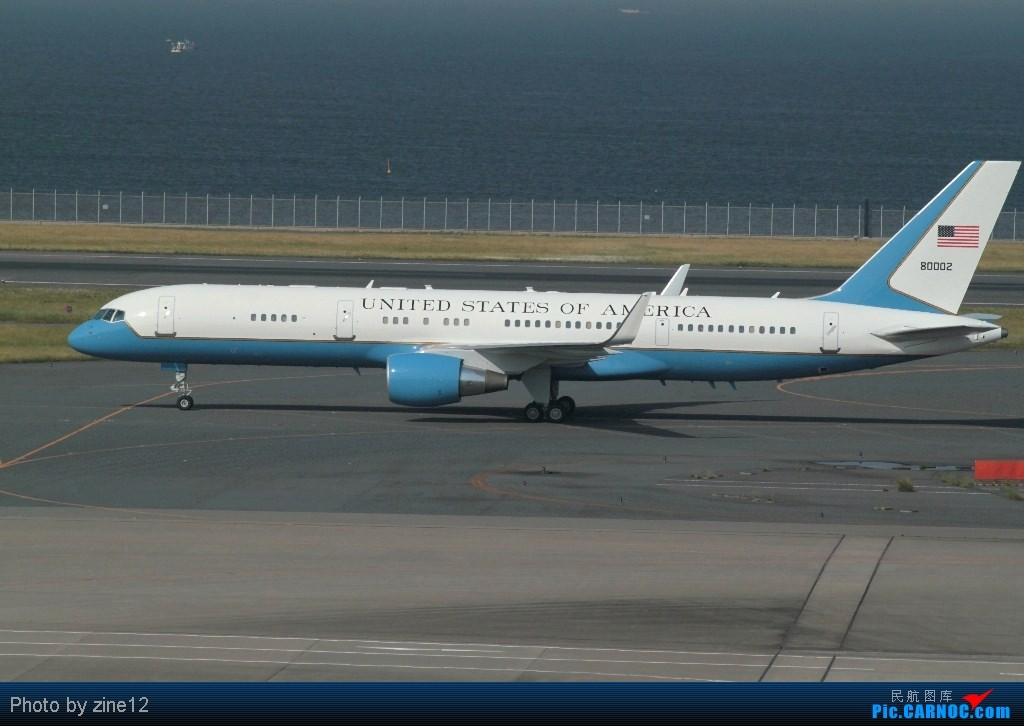 《东京羽田》本期主题:妇女能顶半边天----直击US女国务卿来日--羽田内场的女性劳动者们 BOEING C-32A 80002 Tokyo International Airport