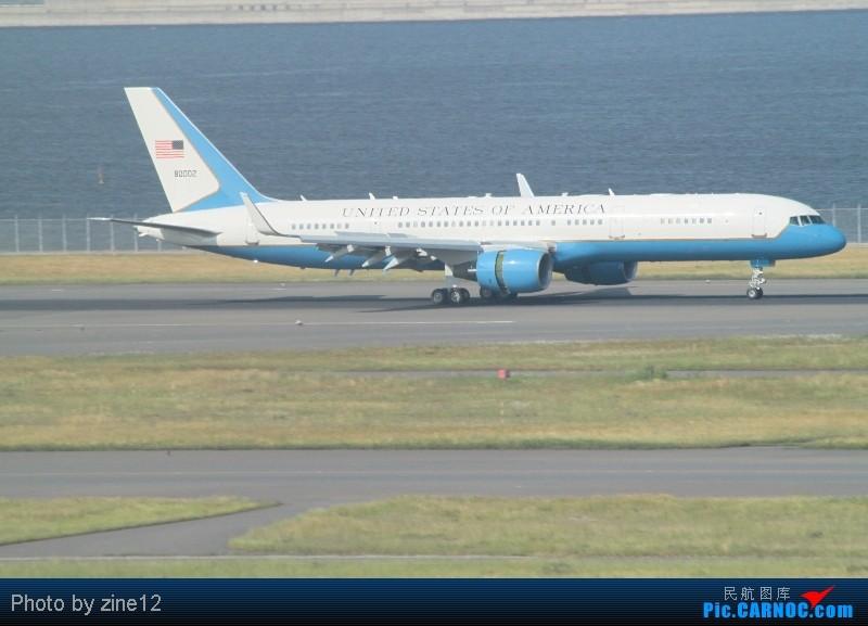Re:《东京羽田》本期主题:妇女能顶半边天----直击US女国务卿来日--羽田内场的女性劳动者们 BOEING C-32A 80002 Tokyo International Airport