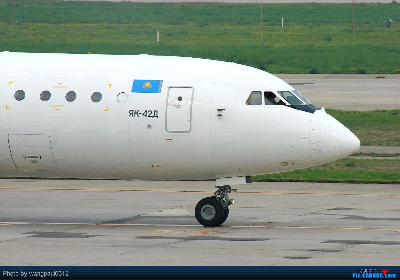 Re:[原创]恭喜论坛升级!【大大小小公务机】空客-伊留申-雅克-湾流-快车-豪客-挑战者-ERJ YAKOVLEV YAK-42D UP-42721 北京首都国际机场