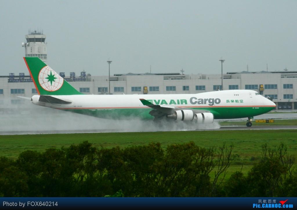 [台北飛友會]雨天的航機起降 BOEING 747-400 B-16482 桃園(原中正)机场