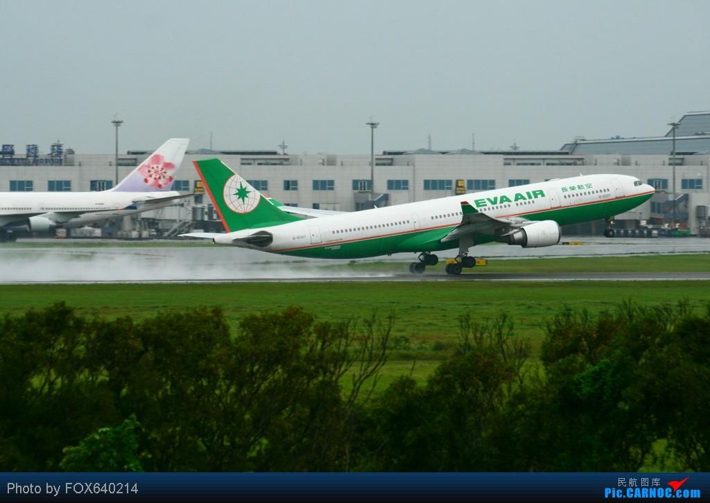Re:[原创][台北飛友會]雨天的航機起降 AIRBUS A330-200 B-16307 桃園(原中正)机场