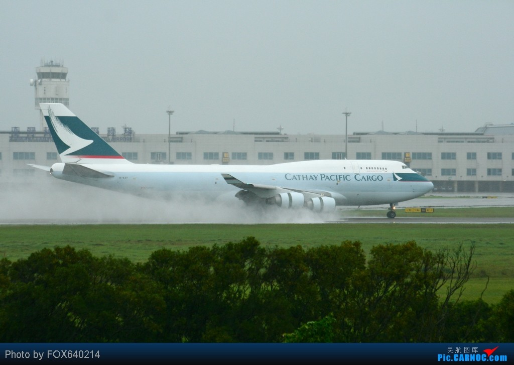 Re:[原创][台北飛友會]雨天的航機起降 BOEING 747-400 B-KAF 桃園(原中正)机场