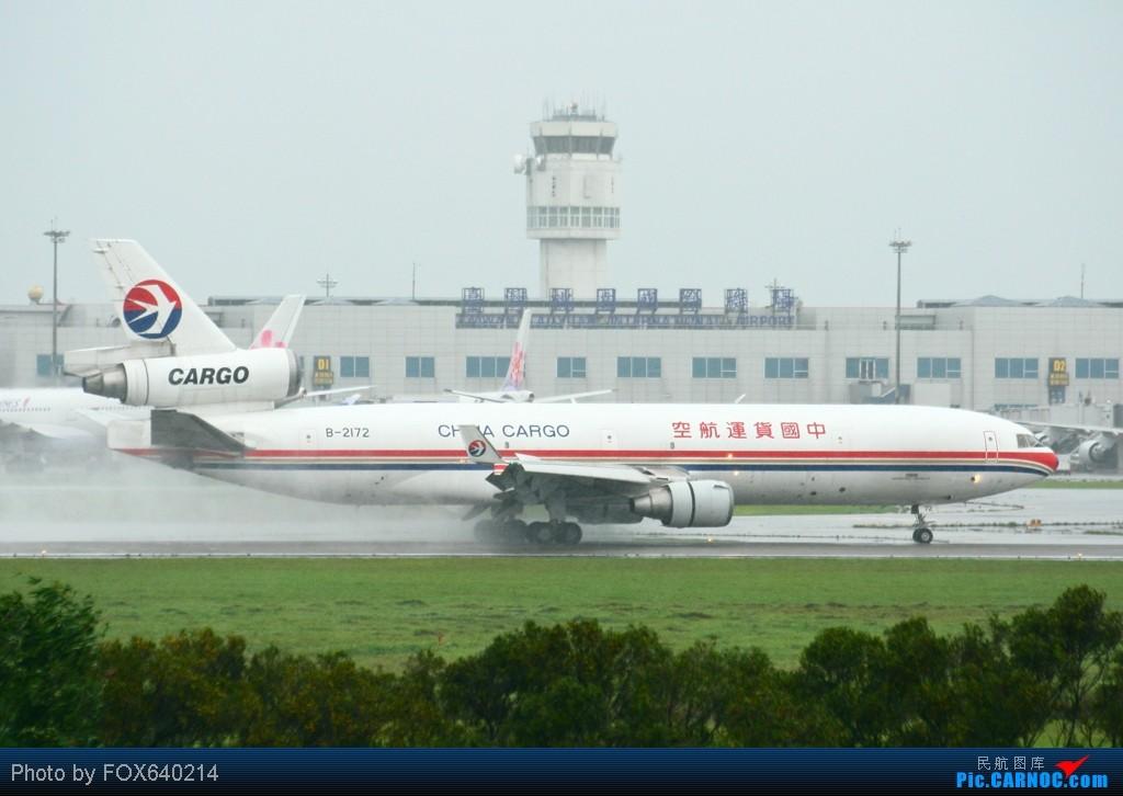 Re:[原创][台北飛友會]雨天的航機起降 MCDONNELL DOUGLAS MD-11 B-2172 桃園(原中正)机场