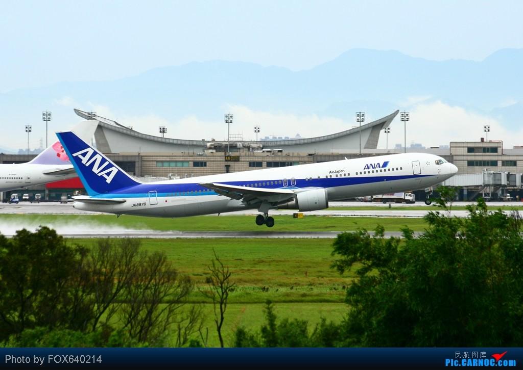 Re:[原创][台北飛友會]雨天的航機起降 BOEING 767-300 JA8970 桃園(原中正)机场