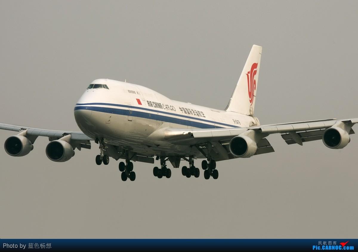 [原创]<绝世痴飞>夕阳无限好,只是近黄昏——西跑道的光影如此撩人! BOEING 747-400 B-2478 中国北京首都机场