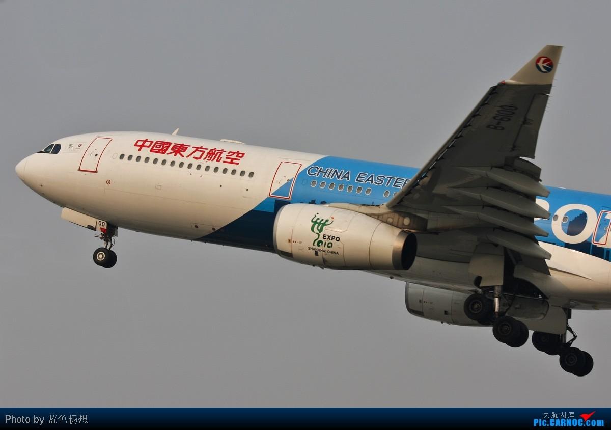 Re:[原创]<绝世痴飞>夕阳无限好,只是近黄昏——西跑道的光影如此撩人! AIRBUS A330-300 B-6100 中国北京首都机场