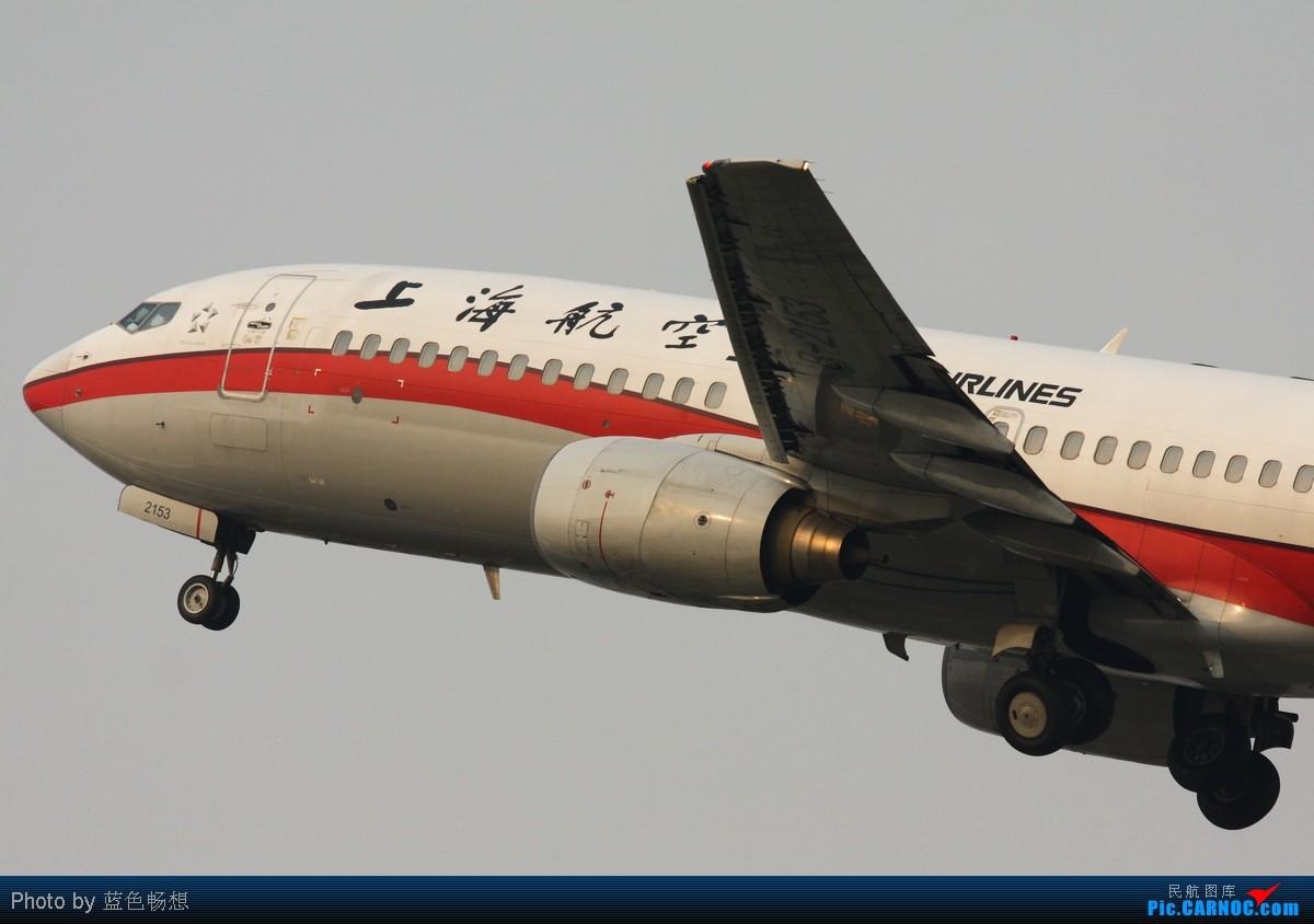 Re:[原创]<绝世痴飞>夕阳无限好,只是近黄昏——西跑道的光影如此撩人! BOEING 737 B-2153 中国北京首都机场