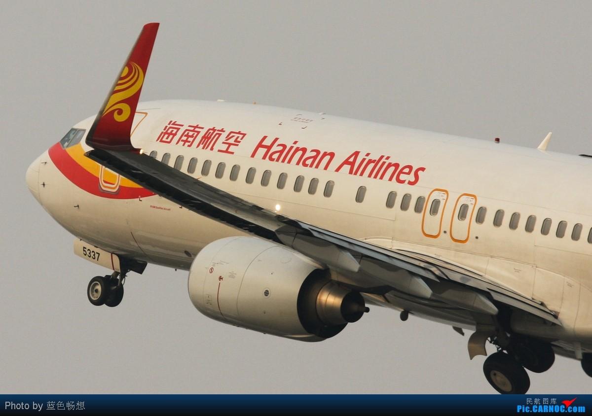 Re:[原创]<绝世痴飞>夕阳无限好,只是近黄昏——西跑道的光影如此撩人! BOEING 737-800 B-5337 中国北京首都机场