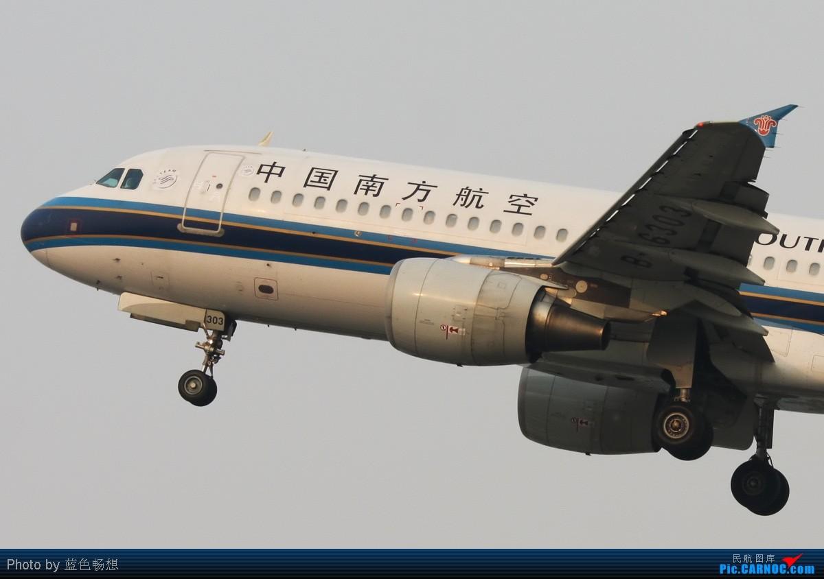 Re:[原创]<绝世痴飞>夕阳无限好,只是近黄昏——西跑道的光影如此撩人! AIRBUS A320-200 B-6303 中国北京首都机场