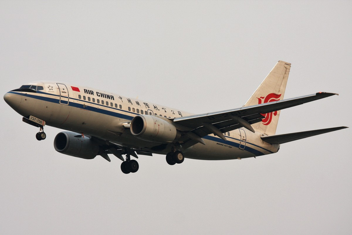 Re:[原创]<绝世痴飞>国航绝对主力机型733/737/738当然NG的还有小姨哦! BOEING 737-700 B-2612 中国北京首都机场