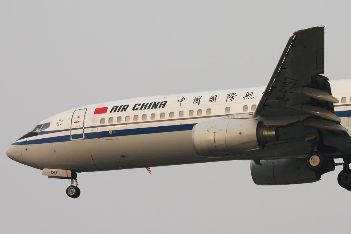 Re:[原创]<绝世痴飞>国航绝对主力机型733/737/738当然NG的还有小姨哦! BOEING 737-800 B-5197 中国北京首都机场
