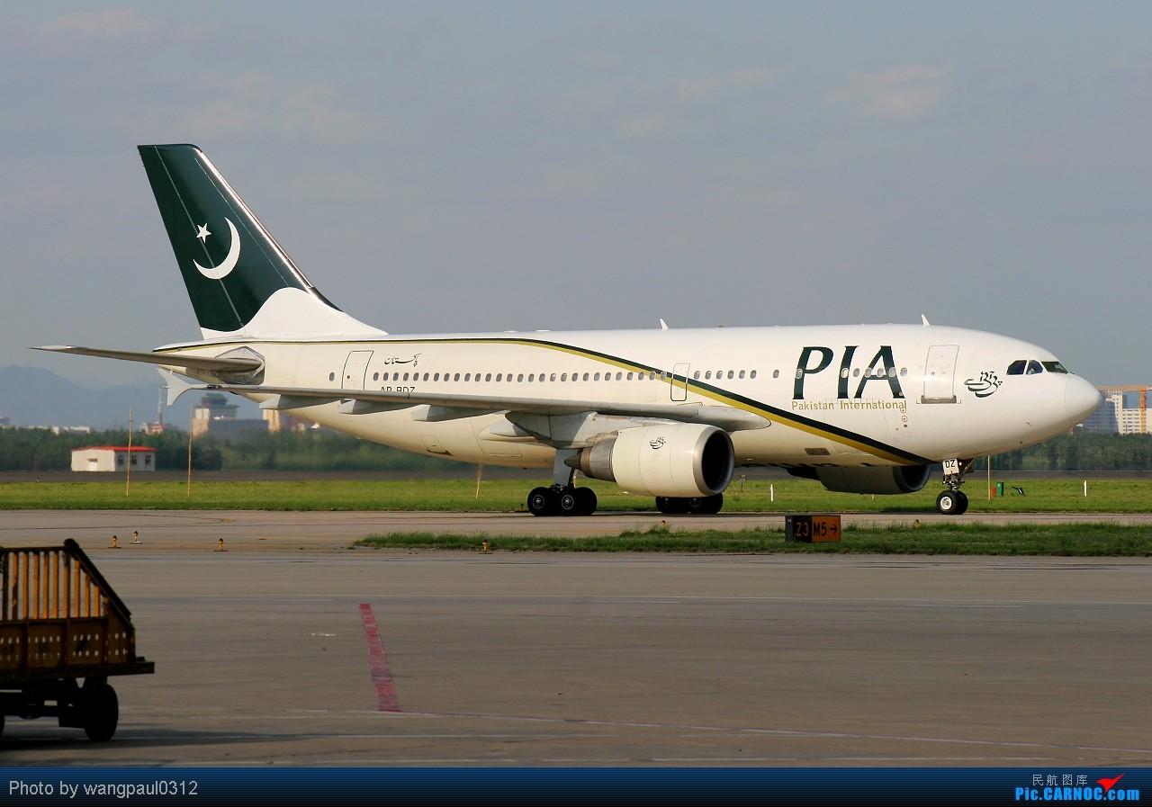 Re:★★★巴基斯坦航空新装亮相首都国际机场★★★ AIRBUS A310-308 AP-BDZ 北京首都国际机场