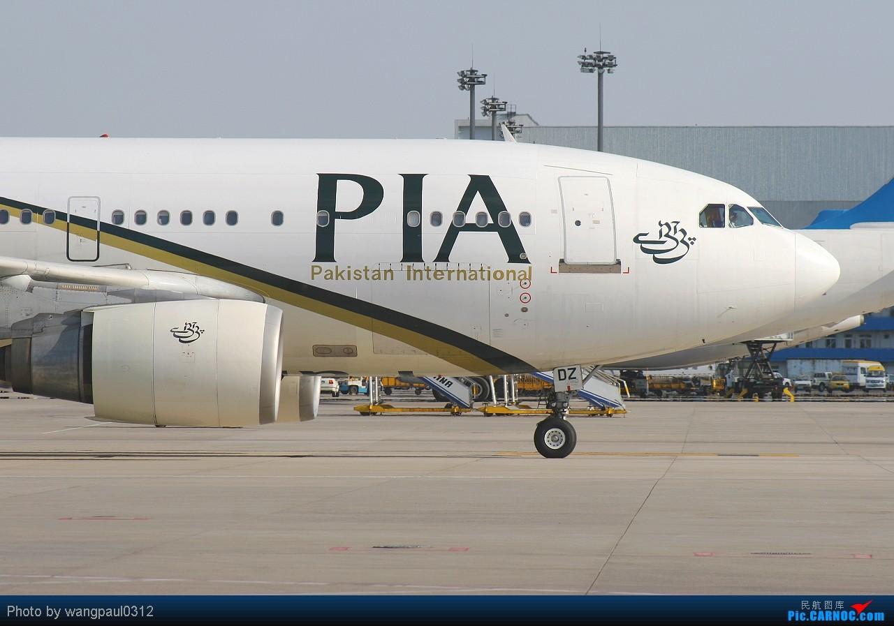 Re:[原创]★★★巴基斯坦航空新装亮相首都国际机场★★★ AIRBUS A310-308 AP-BDZ 北京首都国际机场