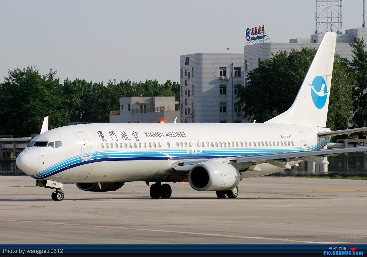 Re:[原创]★★★巴基斯坦航空新装亮相首都国际机场★★★ BOEING 737-800 B-5307 北京首都国际机场