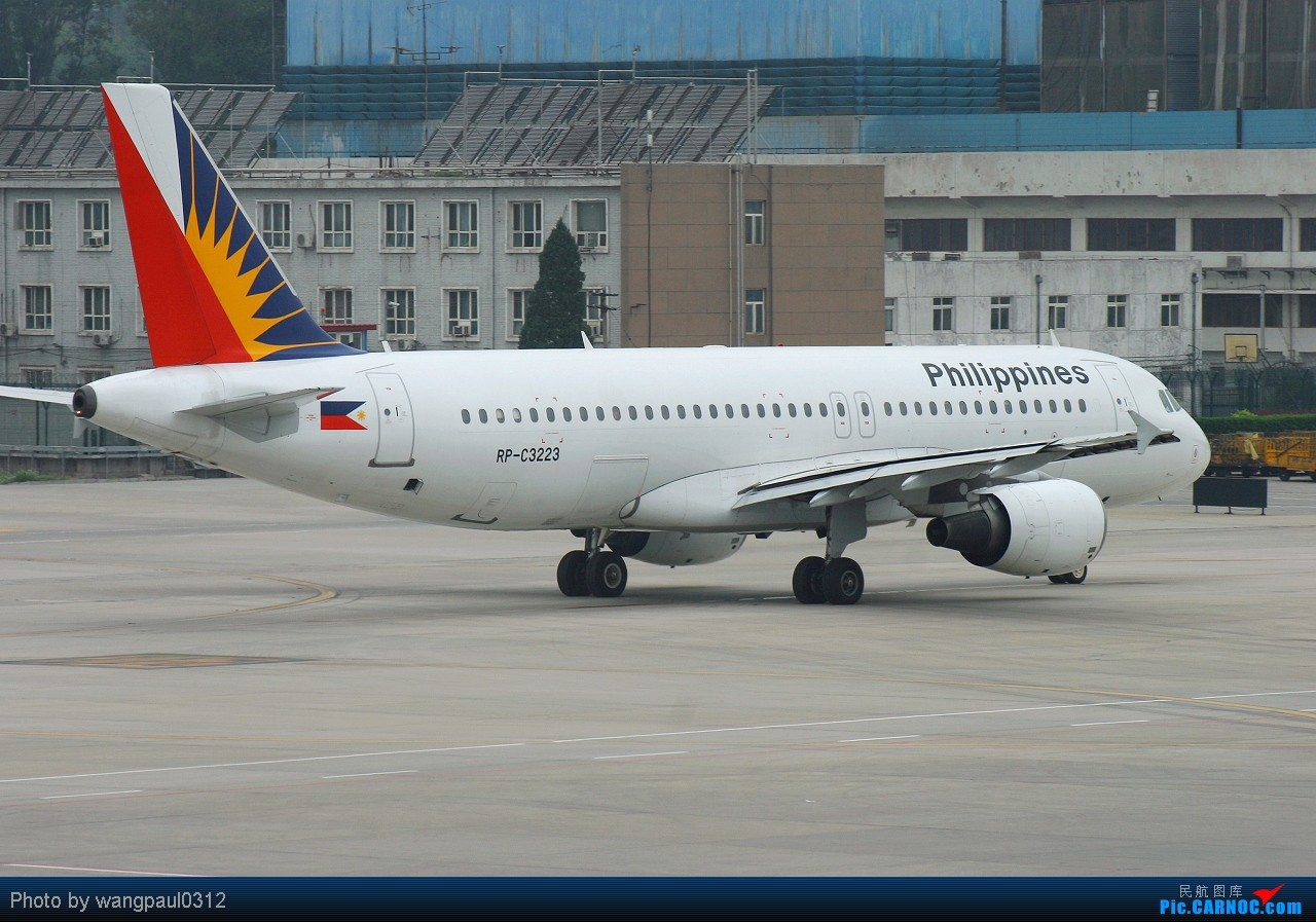 Re:[原创]★★★巴基斯坦航空新装亮相首都国际机场★★★ AIRBUS A320-214 RP-C3223 北京首都国际机场