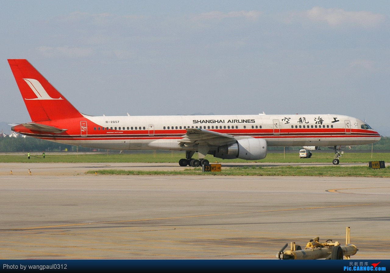 Re:[原创]★★★巴基斯坦航空新装亮相首都国际机场★★★ BOEING 757-200 B-2857 北京首都国际机场