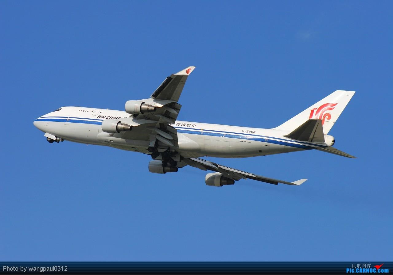 Re:[原创]★★★巴基斯坦航空新装亮相首都国际机场★★★ BOEING 747-400 B-2456 北京首都国际机场