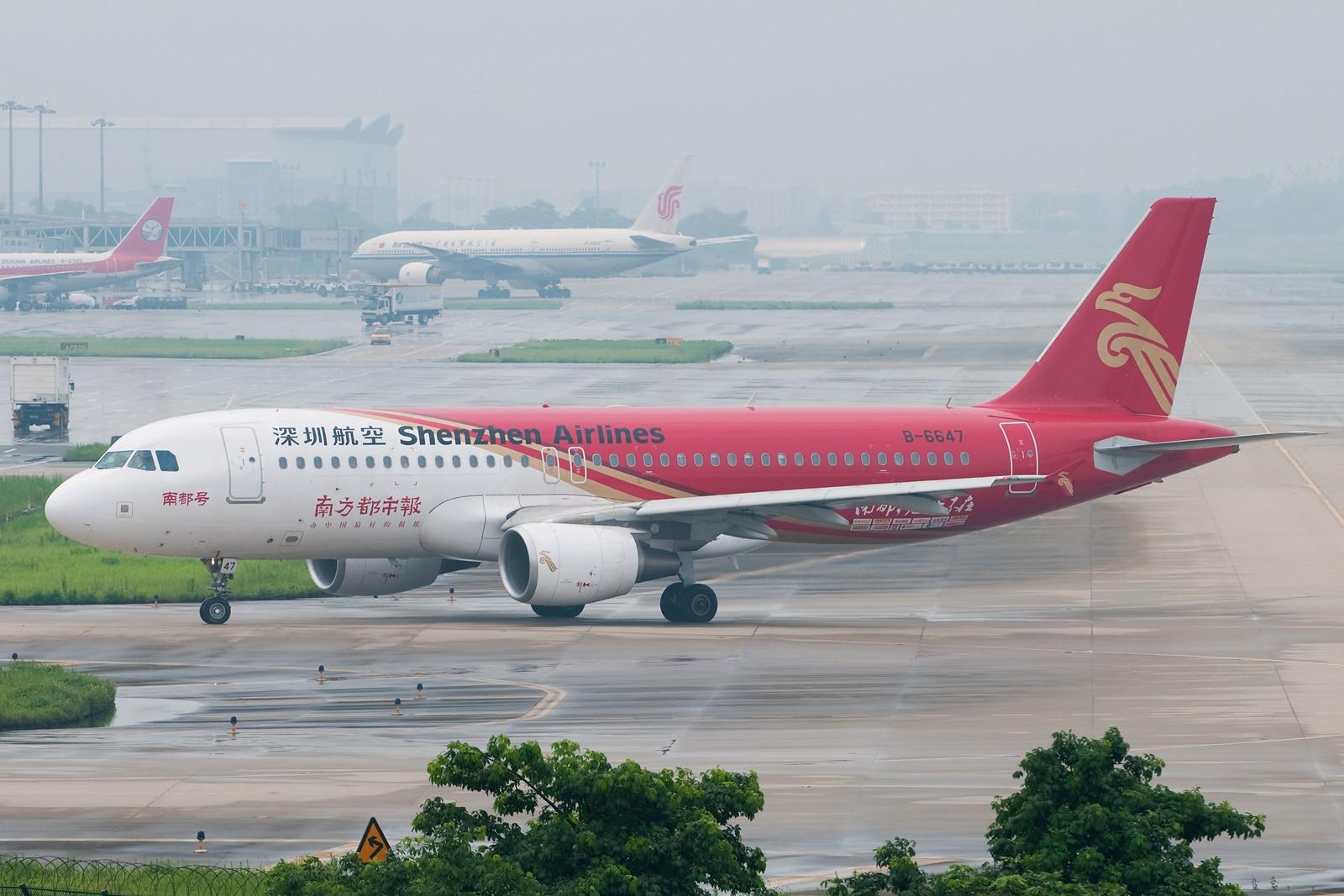 Re:[原创][CASG]暴雨又来了 AIRBUS A320-200 B-6647 中国广州白云机场
