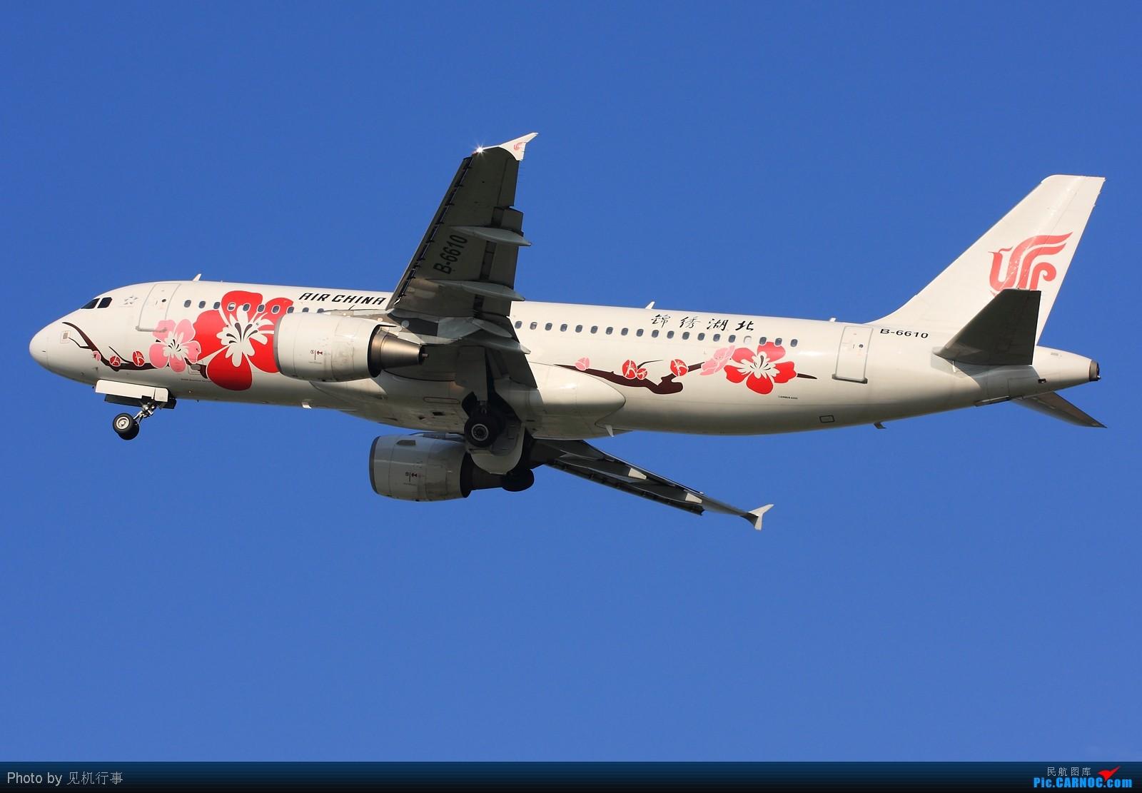 Re:[原创]【深圳飞友会】几个月内难的出现好天气!好心情﹑ 好天气﹑ 好飞机。锦绣湖北是焦点。 AIRBUS A320 B-6610 广州白云国际机场