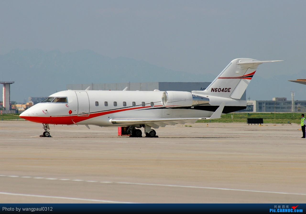 Re:[原创]这次没有奥巴马,只有希拉里克林顿,不知此行会给中美之间带来些什么 CANADAIR CL-600-2B16 CHALLENGER 604 N604DE 北京首都国际机场