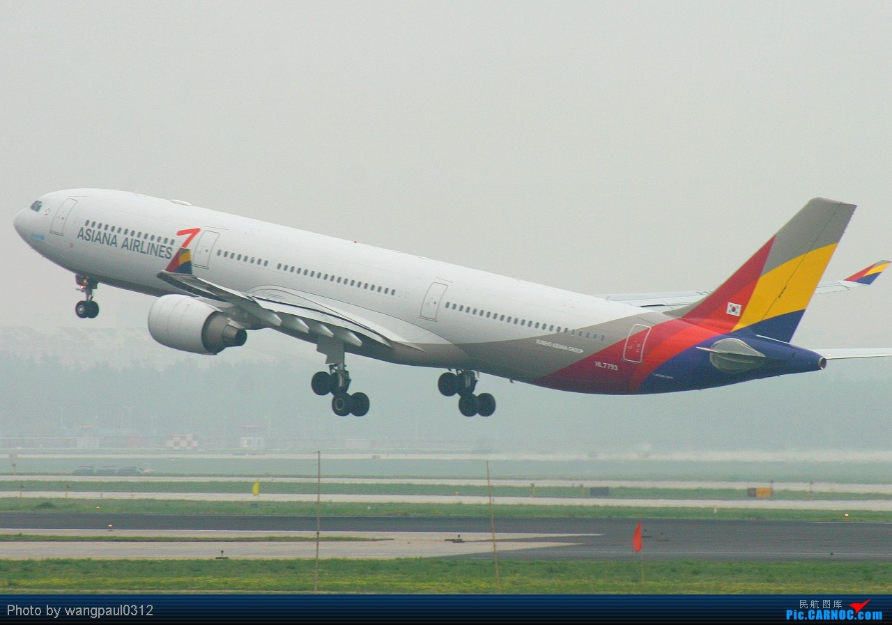 Re:[原创]这次没有奥巴马,只有希拉里克林顿,不知此行会给中美之间带来些什么 AIRBUS A330-323 HL7793 北京首都国际机场