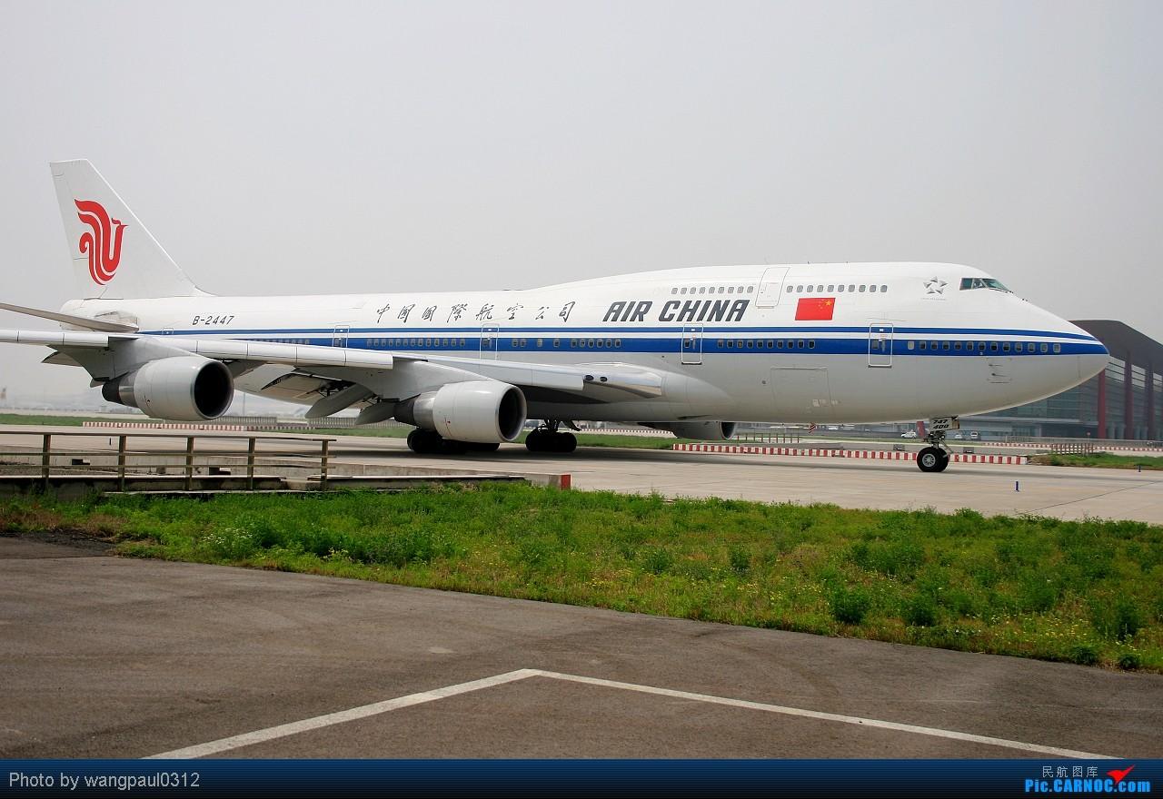 [原创]趁着工作之便,来到首都机场T3航站楼拍几张内场图---大中华--大韩--大和三大题材 BOEING 747-400 B-2447 北京首都国际机场
