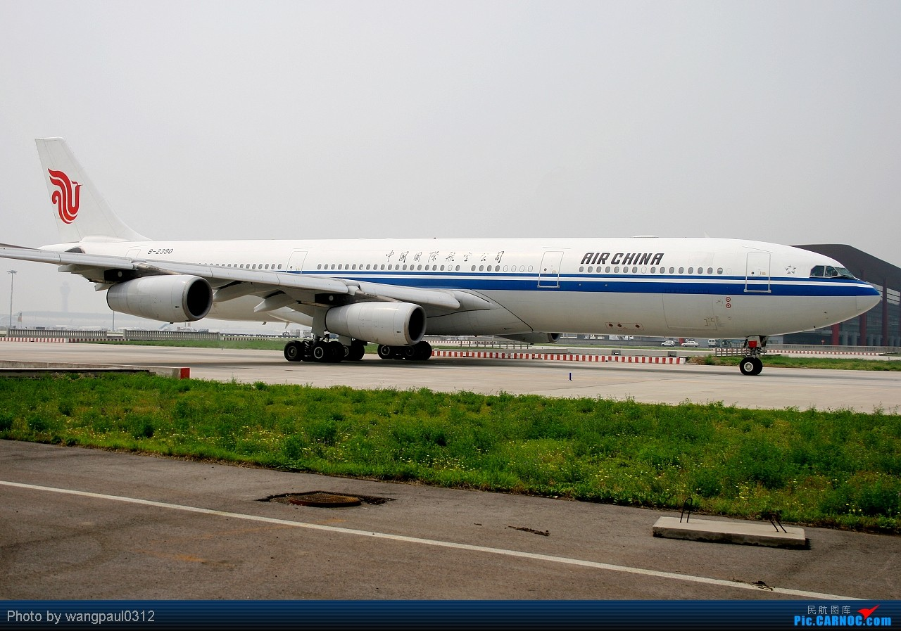 Re:[原创]趁着工作之便,来到首都机场T3航站楼拍几张内场图---大中华--大韩--大和三大题材 AIRBUS A340-300 B-2390 北京首都国际机场