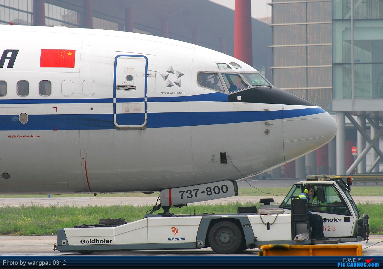Re:[原创]趁着工作之便,来到首都机场T3航站楼拍几张内场图---大中华--大韩--大和三大题材 BOEING 737-800 B-2645 北京首都国际机场