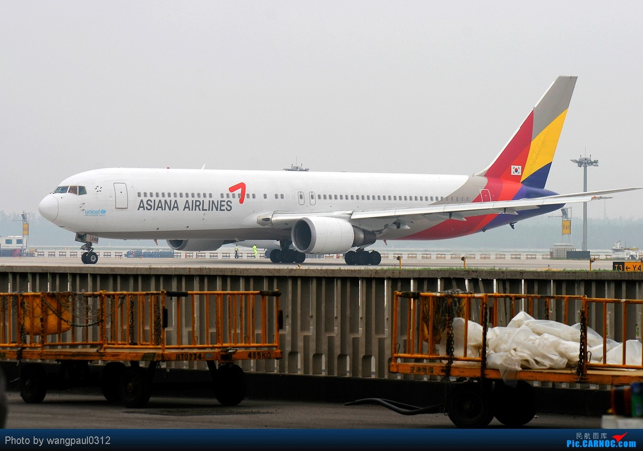 Re:[原创]趁着工作之便,来到首都机场T3航站楼拍几张内场图---大中华--大韩--大和三大题材 BOEING 767-38E HL-7248 北京首都国际机场