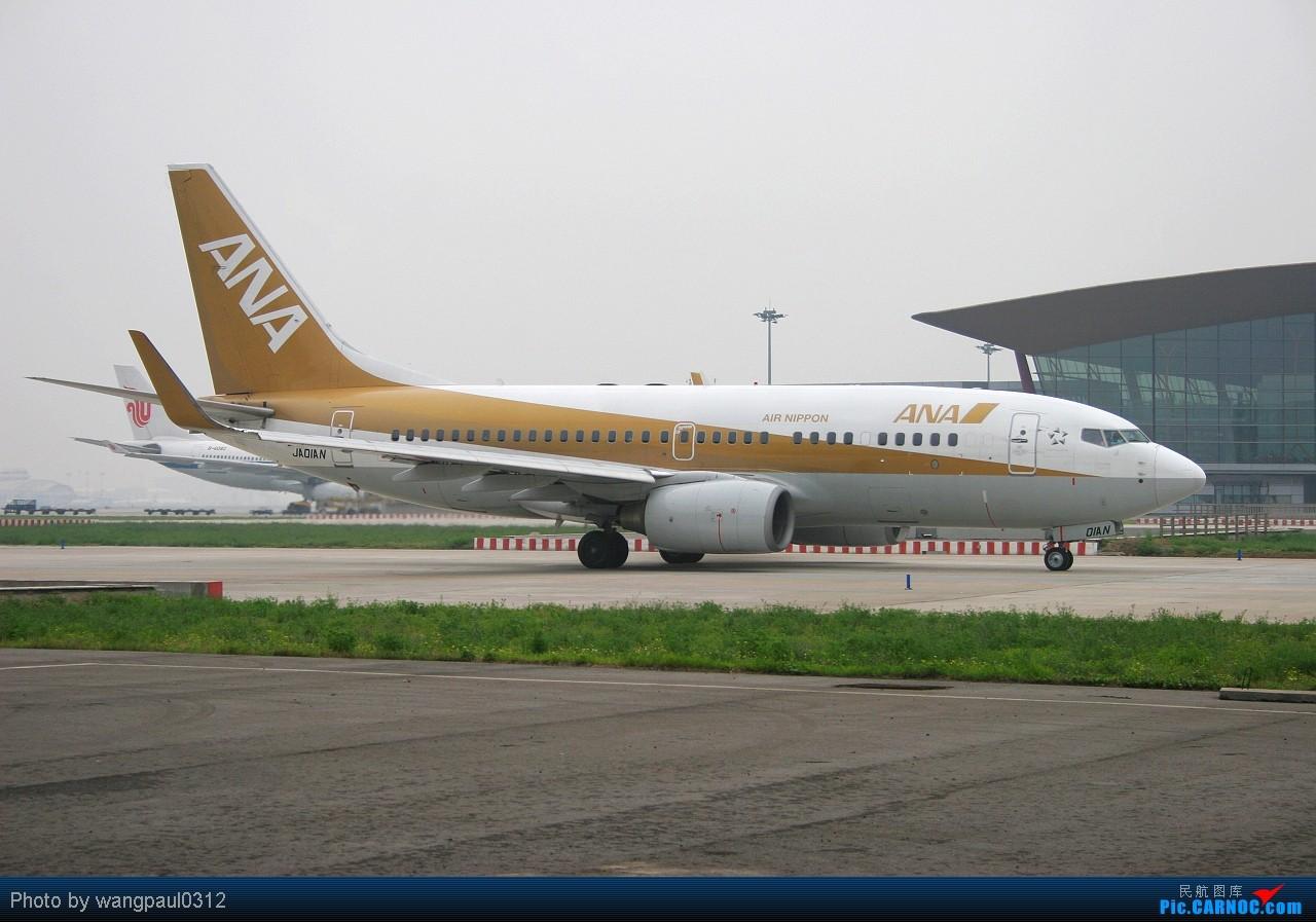 Re:[原创]趁着工作之便,来到首都机场T3航站楼拍几张内场图---大中华--大韩--大和三大题材 BOEING 737-781 JA01AN 北京首都国际机场