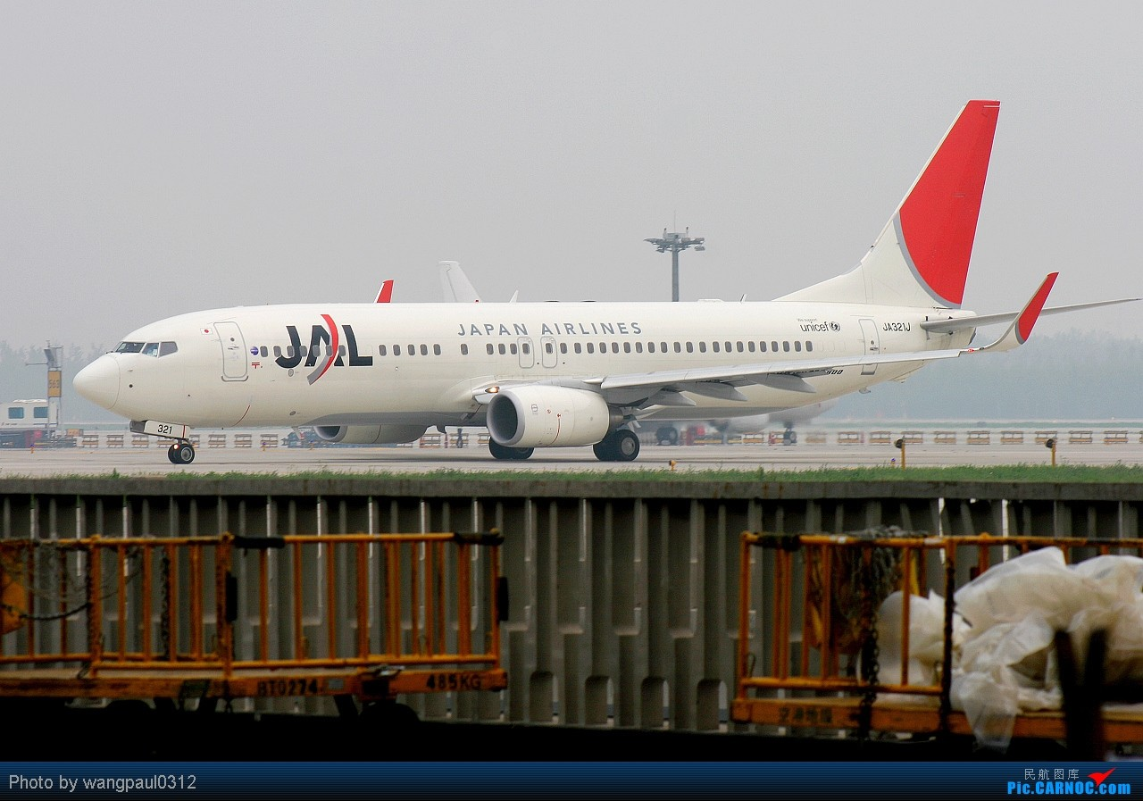 Re:[原创]趁着工作之便,来到首都机场T3航站楼拍几张内场图---大中华--大韩--大和三大题材 BOEING 737-846 JA321J 北京首都国际机场