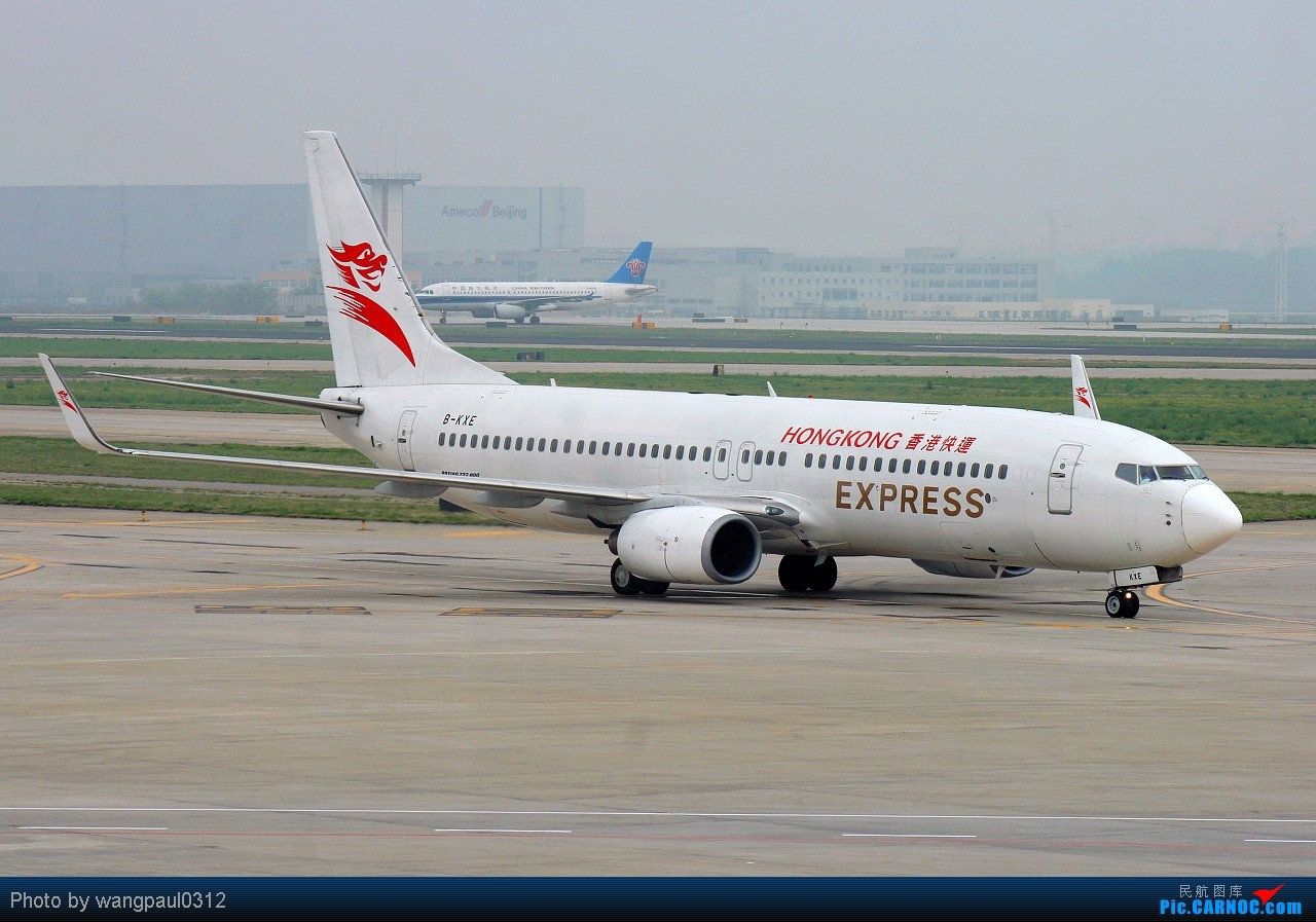 Re:[原创]趁着工作之便,来到首都机场T3航站楼拍几张内场图---大中华--大韩--大和三大题材 BOEING 737-800 B-KXE 北京首都国际机场